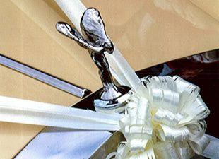 Rolls Royce Silver Shado