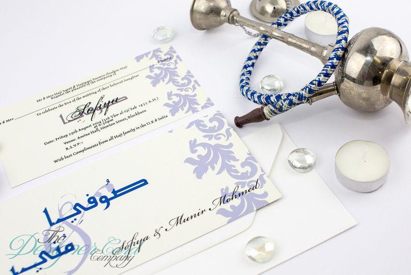 Invitation Design Sample