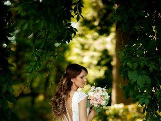 Aeternum Bridal 2