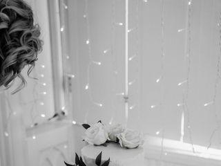Ben & Ekaterina's wedding 1