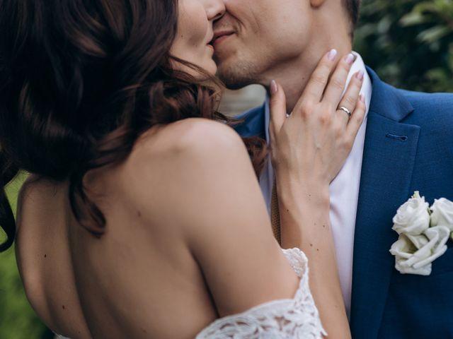 Anna & Leonid's wedding