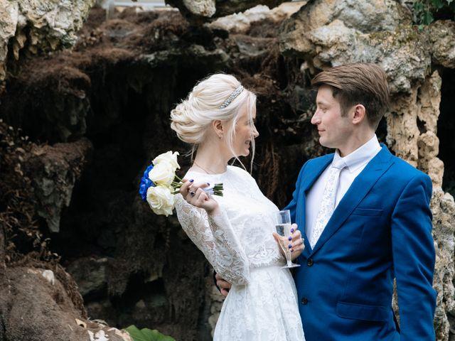 Veronika & Evgeny's wedding
